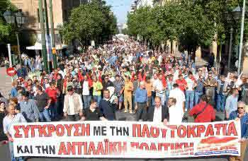 manifestaciones-grecia-2010.jpg